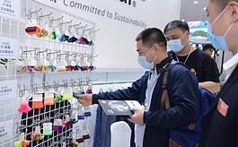 第二十届中国染料工业展创新破局