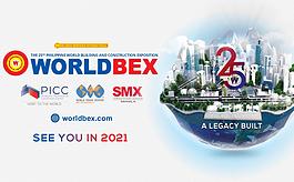2021年亚洲地区建材贸易展览会展望