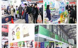 2020全球自有品牌亚洲展,第二批专业买家披露!