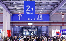上海授權展LEC:后疫情時代開創行業新藍海