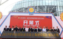中山游博會+旅博會,打造產業融合新引擎
