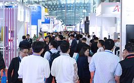 深圳全觸與顯示展同期會議日程表發布