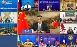RCEP协定成功签署!中国承诺再开放!