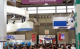 实验室行业指标展会——2020年上海分析生化展启幕