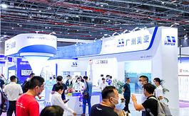 上海建筑水展:在千亿级管道市场中抢占先机
