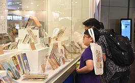 2020香港书展及运动消闲博览筹备工作继续进行