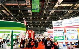 規模創歷史新高,第十八屆中國農交會11月27日在重慶舉行