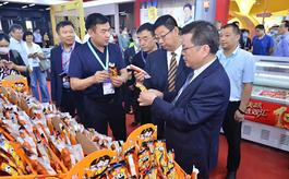 引领肉类行业高质量发展,中国肉类加工展明年9月举办