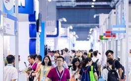 2020健康原料及食品配料中国展即将于本周开幕