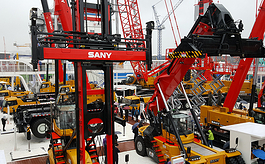 三一集團成為上海工程機械展TOP1參展商