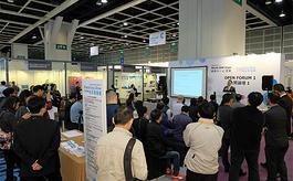 香港特许经营展HKIFS,驱动遥距新机遇