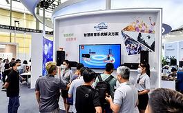 第十九屆廣州燈光音響展將于明年5月重磅回歸
