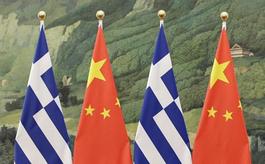 希腊欢迎中国企业投资,助力疫后复苏