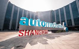 上海汽配展连接海内外市场,共谋行业发展新前景