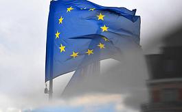 欧盟拟采取更严格措施保护企业知识产权