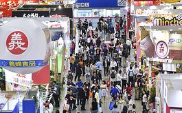 台北国际食品展:呈现产业上中下游完整供应链