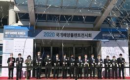 韩国釜山海事展,为全球海工装备产业复苏注入动力