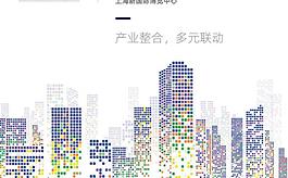 八展联动,亚洲建筑及装饰联展将于2021年3月盛大举行