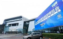 逆势爆发,2020中国国际房车旅游博览会完美收官