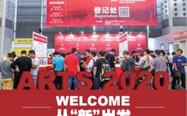 掌握前沿信息,上海先進軌道交通展同期將舉辦多場高峰論壇