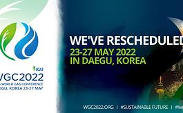 第28屆世界天然氣大會重新安排至2022年5月舉行