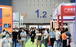 廣州模具展Asiamold明年3月啟幕,薈萃行業精英品牌
