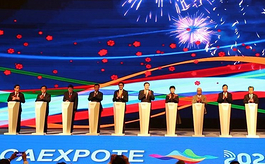 2020中国—东盟博览会旅游展在广西桂林开幕