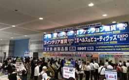 2021日本生活方式展全年三场,线上参展亦有收获