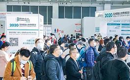 不負眾望,2020亞洲混凝土博覽會WOCA如期而至