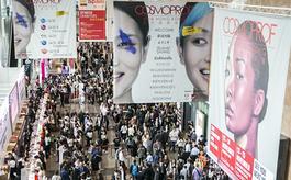 第25届亚太美容展展期敲定,预计3000家企业参展