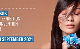 首届东盟美容展Cosmoprof CBE明年9月重磅登陆泰国