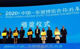 东博会旅游展实现现场贸易洽谈超3000次