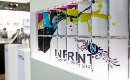 2021年慕尼黑印刷展InPrint延期到6月举办