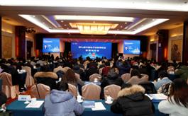 電子產業如何把握當下機遇?來深圳電子展CITE尋找答案!