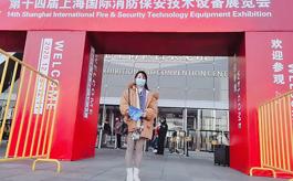 2020上海消防展圆满闭幕,2021杭州消防展扬帆起航
