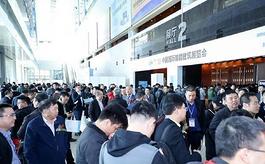 2021中国智能建筑展:聚焦智能时代,引领智慧风向