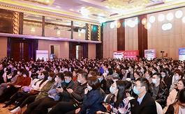 首屆中國化妝品創新展將于明年3月在杭州舉行