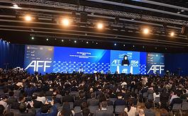 亚洲金融论坛汇聚环球商界领袖,解析疫后经济格局