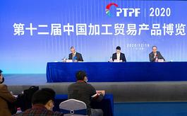 第十三届中国加博会初定明年11月继续在东莞举行