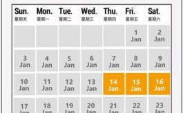 2021开年大展——北京ISPO活动看点抢先知!