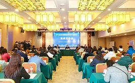 第三届新疆特色林果产品博览会即将在广交会展馆举办