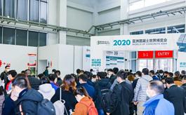 WOCA 2020亞洲混凝土世界博覽會圓滿落幕!