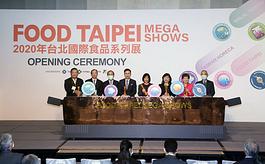 2020台北国际食品系列展,年终压轴引爆丰沛商机