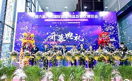 華南酒店餐飲業盛宴——HOTELEX廣州展圓滿舉辦