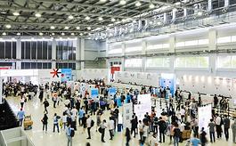 2021上海零售展C-star招展全面启动,聚焦五大领域创新解决方案