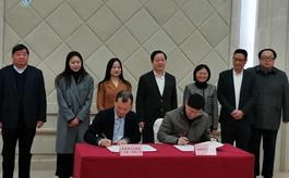 宁波政府将与英富曼集团合作,创办宁波海洋经济博览会