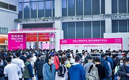 上海老博會AID:中國養老行業重量級會展平臺