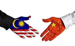 中国-马来西亚贸易伙伴地位未受疫情影响