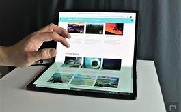 英特尔仍在推进折叠屏笔记本电脑研发,有望年底推出