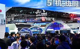 2021上海通信及5G展:展示前沿科技,对话行业精英